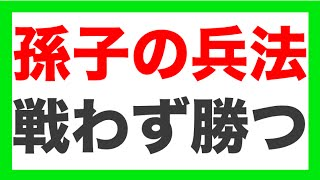 22歳で15人を雇った私の思考法を無料ブレゼント中】 →http://yuri00...