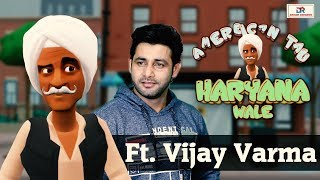 American Tau Meet Vijay Varma, Andy Dahiya | Comedy Web Series | New Haryanvi Comedy Haryanavi 2019