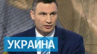 """Кличко дал большое интервью телеканалу """"Аль-Джазира"""": лучшие цитаты"""