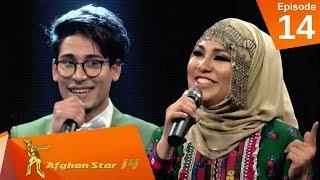 مرحله ۹ بهترین - فصل چهاردهم ستاره افغان / Top 9 - Afghan Star S14 - Episode 14
