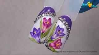Маникюр РИСУНКИ на ногтях цветы КРОКУСЫ. Роспись и Дизайн ногтей для начинающих. Цветы на ногтях
