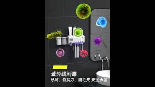 필립스 칫솔 살균기 소독 장치 살균 기계 면도기 건조기…