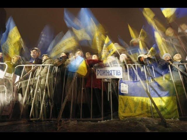 Презентация доклада «Форсайт по Украине: четыре сценария развития Украины до 2027 г.»