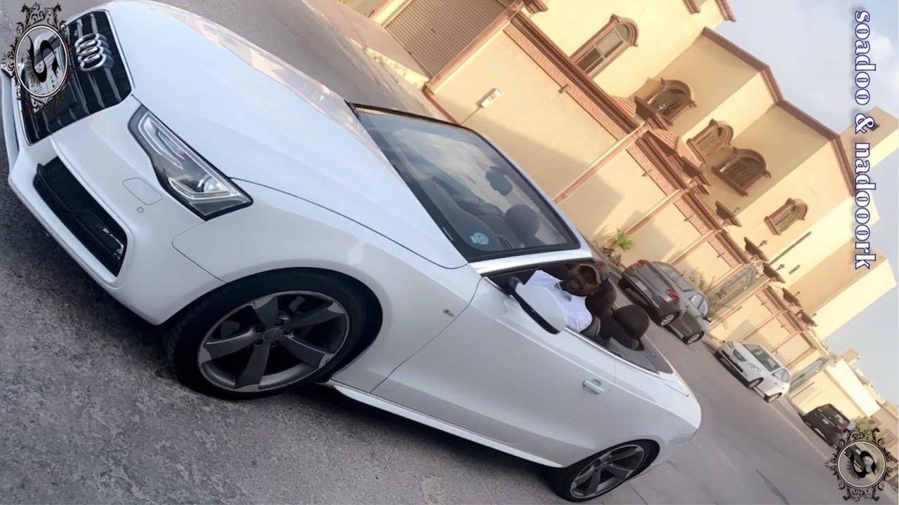 ردة فعل سعاد بنت جابر نادر يشتري سيارة اودي كشف الله يبارك