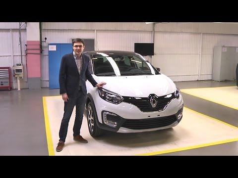 Renault Kaptur первая встреча