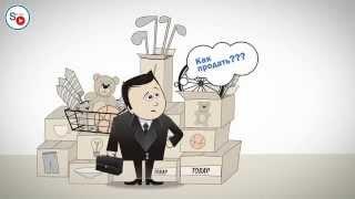 Как быстро продать товар Узнайте на сайте drvd ru(Как быстро продать товар Вы узнаете на странице http://drvd.ru/ т. 495 255 3210, Скайп – alekseevank Заказать продающее видео..., 2015-09-02T14:25:30.000Z)