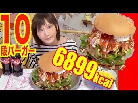 【MUKBANG】 I Made Big 10 Layer Burger [4 Buns, 3 Patties, Bacon, Cheese..etc] 6899kcal [CC Available]