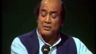 MEHDI HASAN Live --- PYAR BHARE DO SHARMILE NAIN