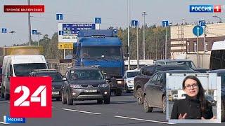 Жөндеу тоннель арналған Новорижском тас кептелісі қалыптасты - Россия-24