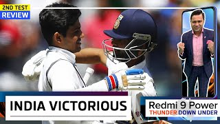 HISTORIC win for INDIA to level SERIES   Redmi 9 Power presents Thunder Down Under   2nd Test REVIEW