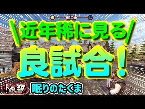 【人狼殺】たくまは相変わらず潜伏が好き!江戸川さん同村