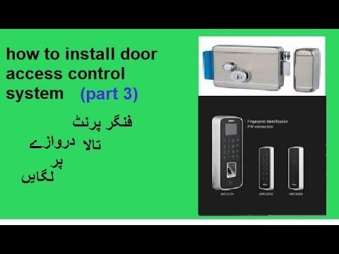 Door Access Control System - Part 3DHI-ASI1212D-D wiring(urdu/hindi