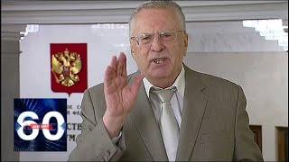 """Жириновский эмоционально высказал свое мнение о """"Прямой линии"""" с Путиным"""