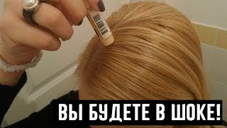 Перед тем как выйти на улицу, просто намажь волосы гигиенической помадой. Эффект потрясающий!!