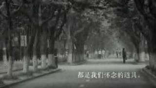 2004 Fudan Management School Graduation Video 复旦管理学院会计系