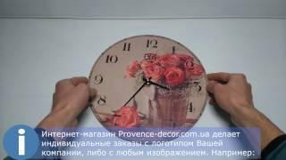 """Настенные часы UTA коллекции """"Vintage"""" обзор от Provence-decor.com.ua"""