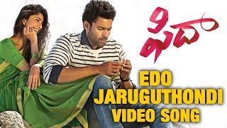 Edo Jaruguthondi Full Video Song - Fidaa Songs - Varun Tej, Sai Pallavi | Sekhar Kammula | Dil Raju