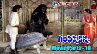 Gandharva Kanya Movie Parts 10/12 || Narasimha Raju Jayamalini || Ganesh Videos