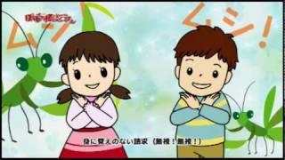 【テレビ番組 無料公開中】 アミンチュてれびBBC http://aminchu.tv/ 【...