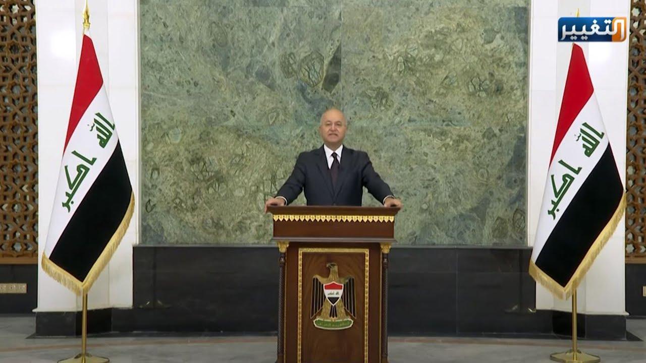 برهم صالح يصارح العالم بمطالب الشعب العراقي ويدق جرس الإنذار   تقرير