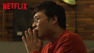 【山チャンネル】Netflix公式チャンネル独占公開!山里亮太(南海キャンディーズ)による『テラスハウス オープニング ニュー ドアーズ』第44話...