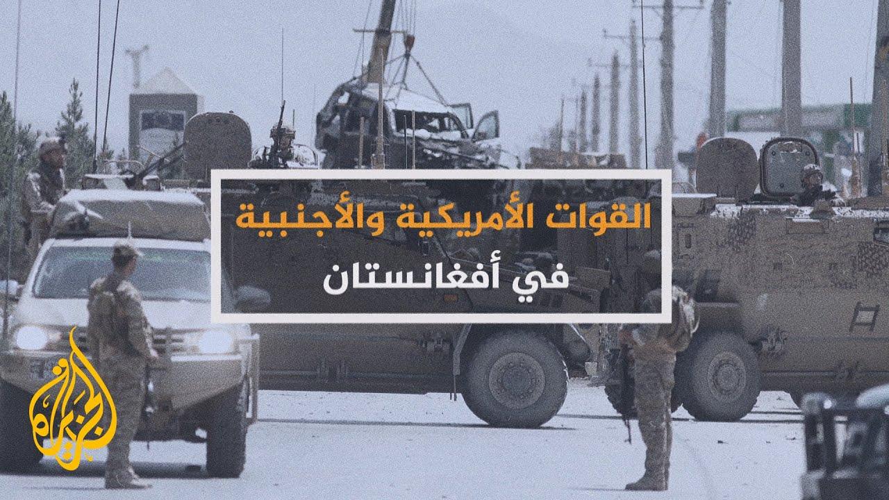 تعرف على مسار الوجود العسكري الأمريكي في أفغانستان  - نشر قبل 3 ساعة