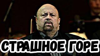 Умер народный артист России Вячеслав Войнаровский