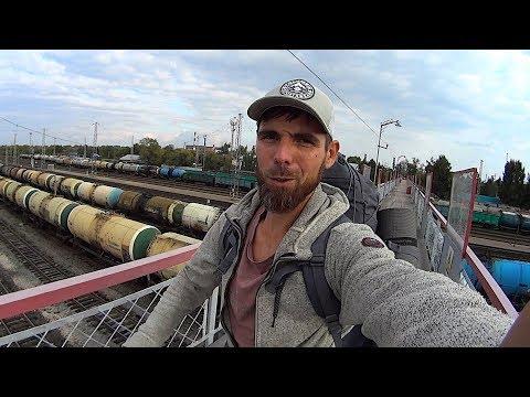 На товарных поездах в Крым