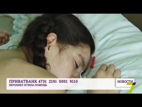 Осложнения после родов: молодой маме нужна помощь