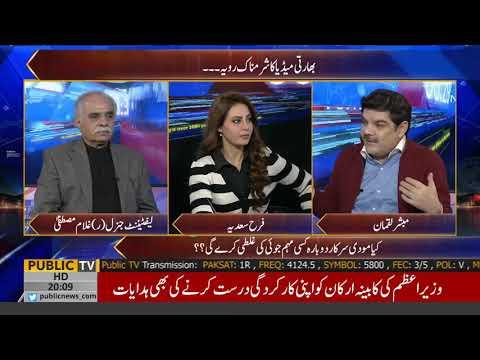 Mubasher Lucman analysis on Pakistan returning Indian Wing Commander Abhinandan