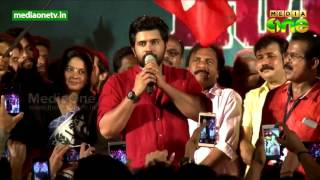 Sakhavu movie audio launch | Nivin Pauly | Sidhartha Siva | Aishwarya Rajesh
