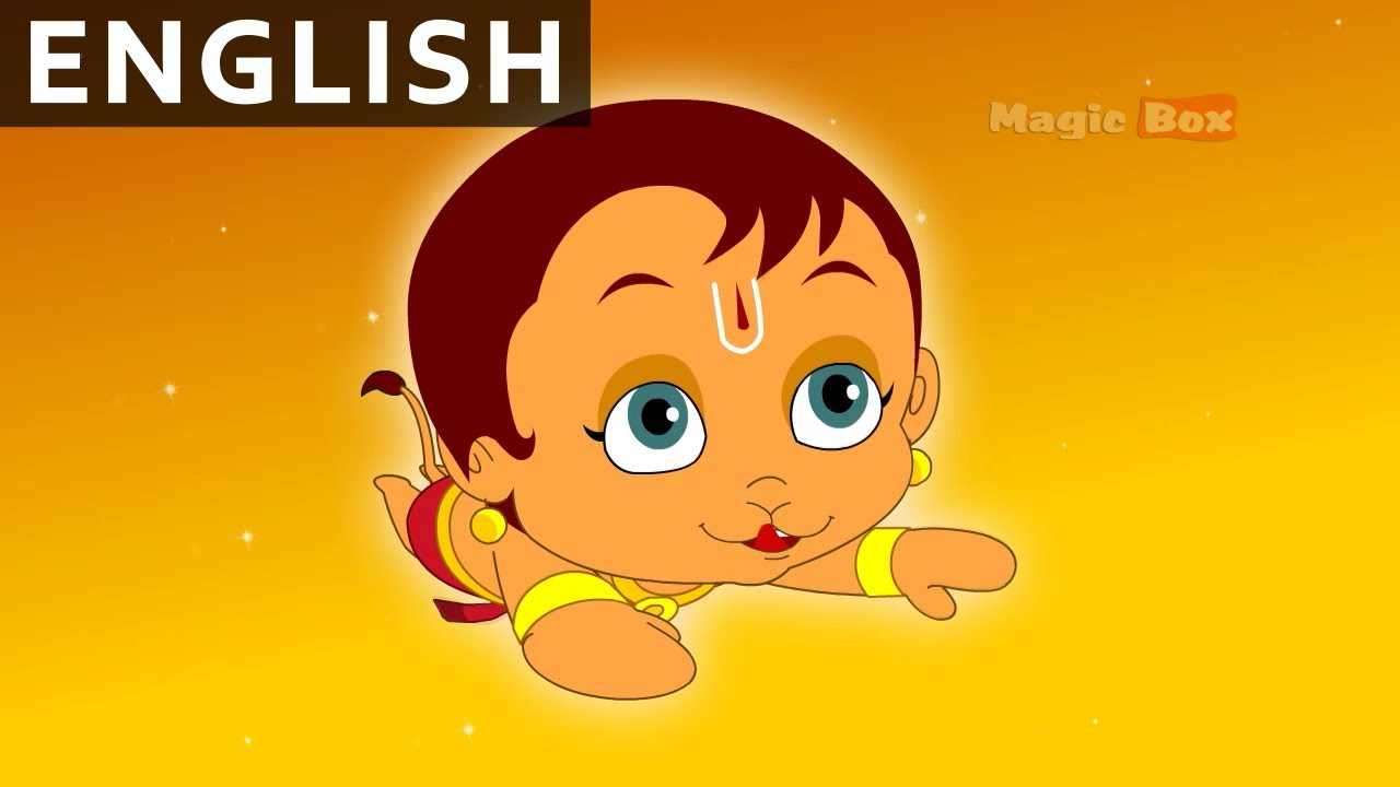 Hanuman And The Sun Hanuman In English Animation Cartoon