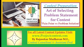 SIH 2020 I Art of Selecting Problem Statement I Pain point vs Problem Solution