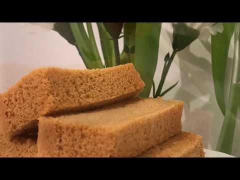 Soya Cake 🎂.. Soya Flour Cake.. Gluten Free