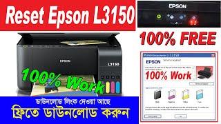 Reset Epson L3150- Waste Ink P…