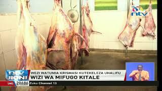 Polisi wachunguza ongezeko la visa vya wizi wa mifugo, Kitale