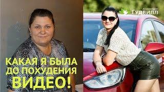Какая я была ДО похудения - АРХИВНОЕ ВИДЕО!! / МОТИВАЦИЯ ДЛЯ ПОХУДЕНИЯ.