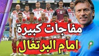 هيرفي رونار يتجه لاشراك لاعببن جدد في مباراة المغرب و البرتغال - مونديال 2018