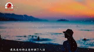 于文文 - 體面   動態歌詞版MV