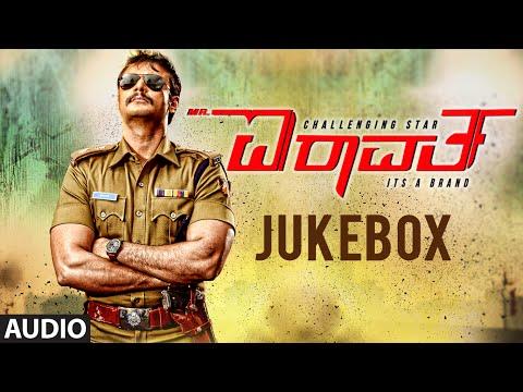 Mr. Airavata Jukebox || Full Audio Songs || Darshan Thoogudeep, Urvashi Rautela, Prakash Raj