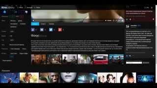 KinoLibrary - адаптивный кино шаблон для DLE(Шаблон для онлайн кинотеатра, киносайта DLE http://sanderart.com/76-kinolibrary-adaptivnyy-kino-shablon-dlya-dle-104.html., 2015-05-18T01:39:00.000Z)