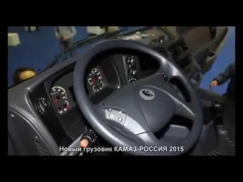 Обзор мода - КАМАЗ 43255 для Farming Simulator 2015 - YouTube