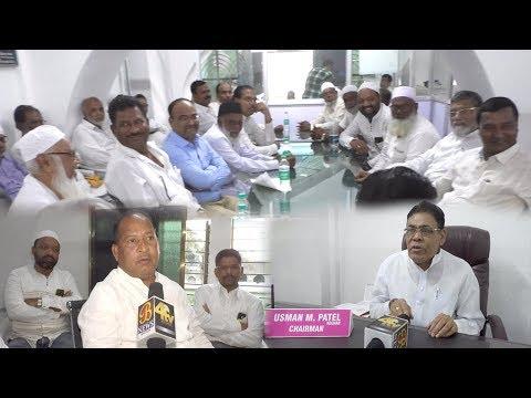 Waqaf Board Me Abhivirdhi Ki Charcha...! Bijapur News 14-01-2019