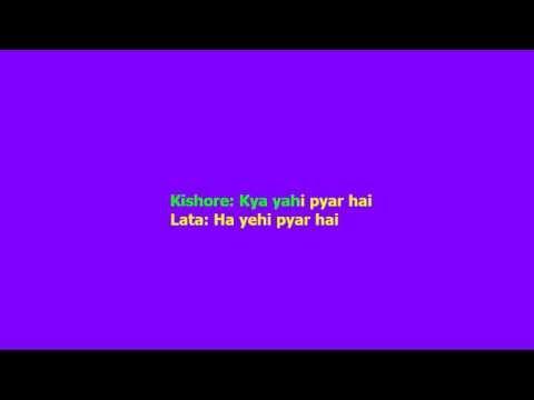 Kya Yahi Pyar Hai Karaoke