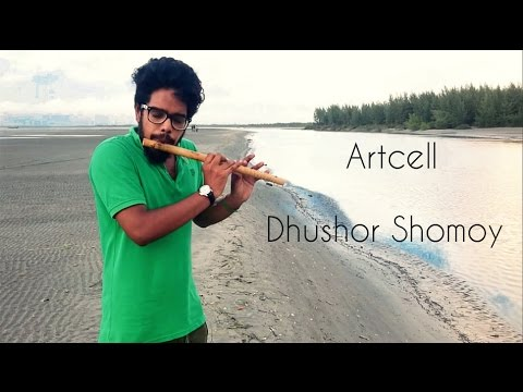 Artcell - Dhushor Shomoy [Flute cover by RIAD feat. SAJIB]