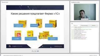 видео Автоматизация торговли
