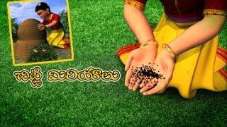 Chitti Chitti Miriyalu | 3D Animation | Telugu Nursery Rhyme - KidsOne