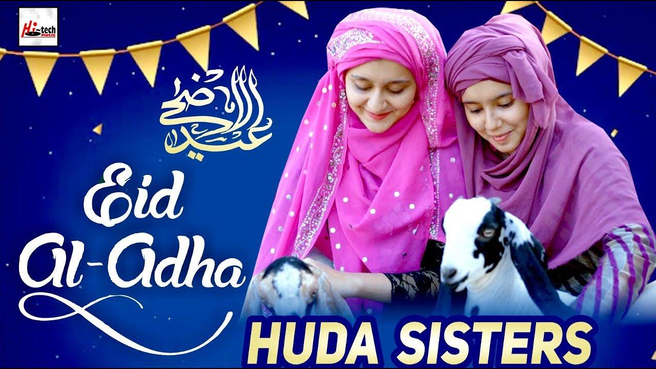 Eid Al Adha (Bakra Eid) || Full Kids Nasheed 2020 || Qurbani & Eid Mubarak || Huda Sisters
