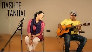 Dashte Tanhai (Classical Guitar): Zila Khan