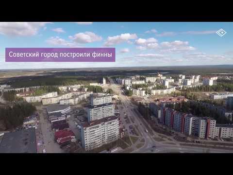 О городе Костомукша